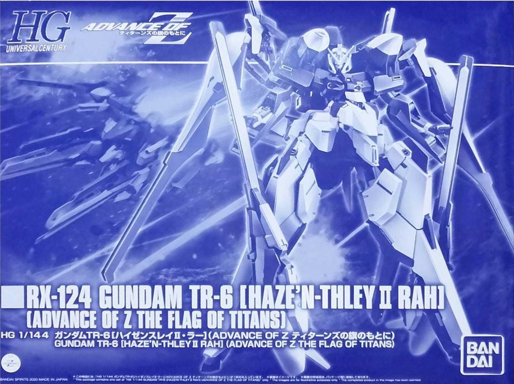 p-bandai-1-144-rx-124-gundam-tr-6-haze-n-thley-ii-rah