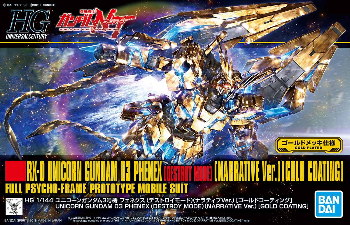 1-144-hguc-unicorn-phenex-bandai-narrative-ver-gold-coattng-unicorn-mode