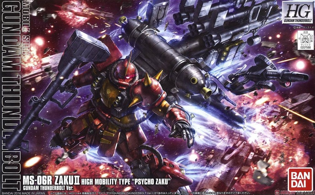 1-144-hggto-psycho-zaku-high-mobility-type-gundam-thunderbolt-ver