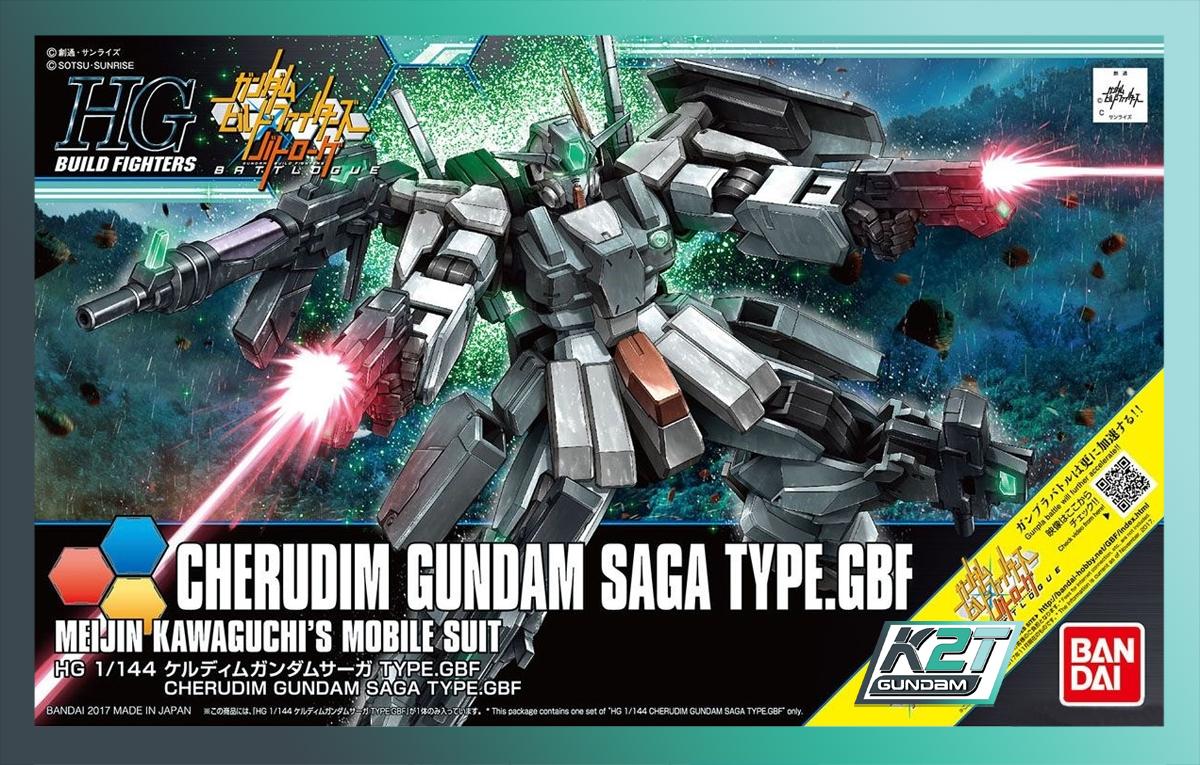 gundam-hgbf-bf-cherudim-saga-type-gbf-bandai