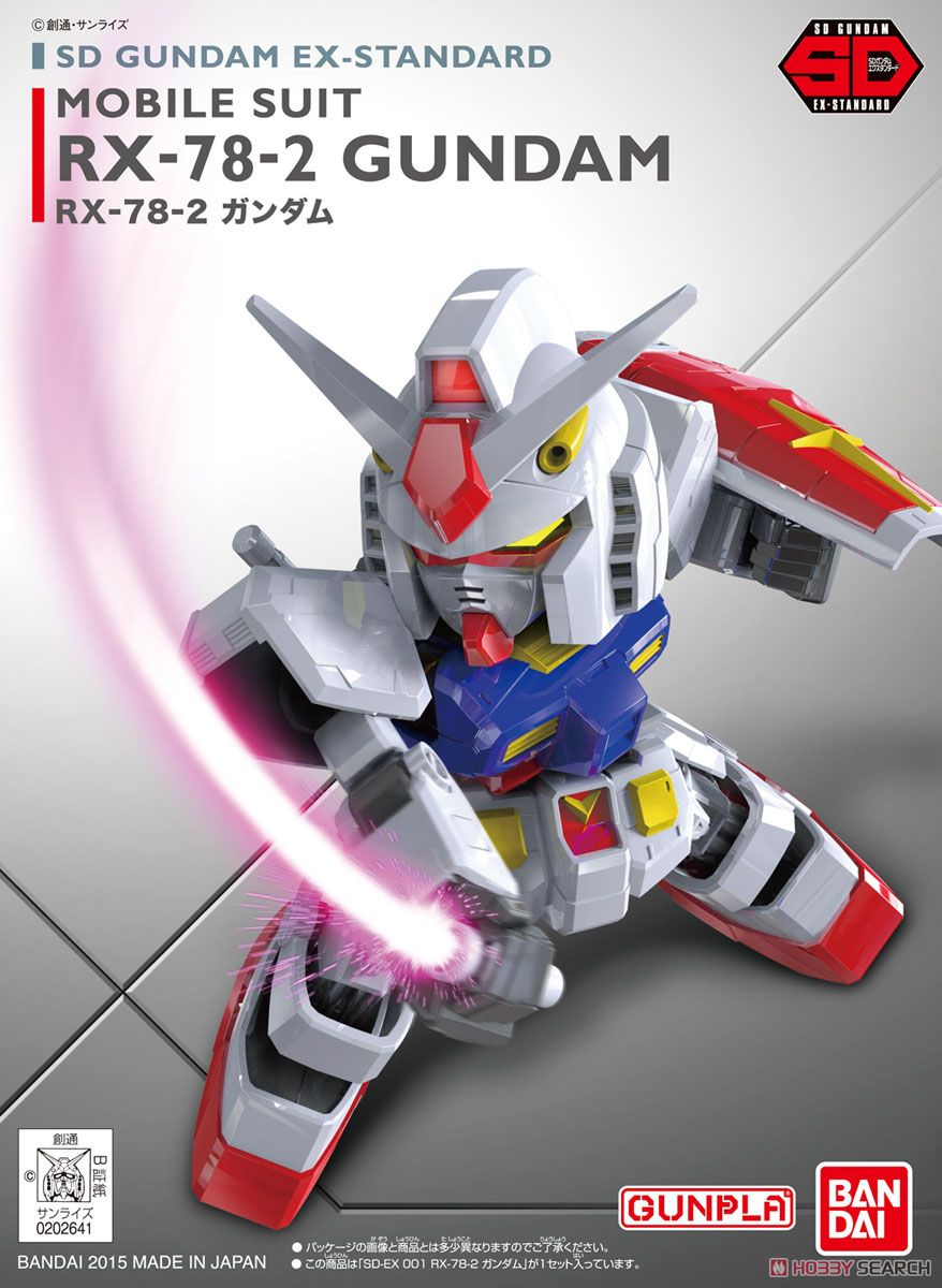 sdex-rx-78-2