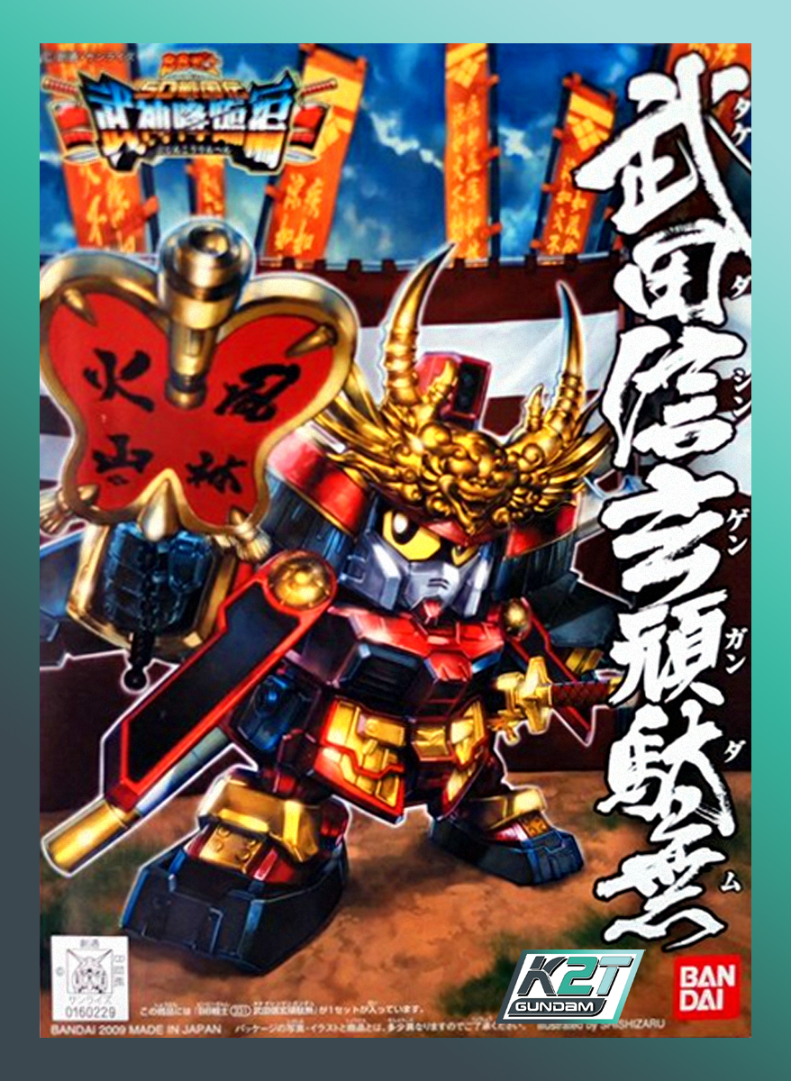 sd-bb-shingen-takeda-gundam