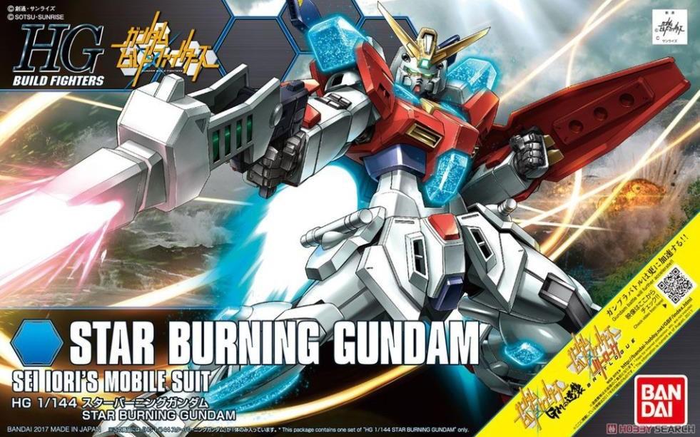 gundam-hgbf-star-burning-gundam