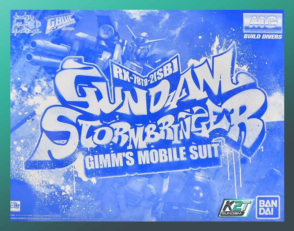 mg-gundam-stormbringer-p-bandai