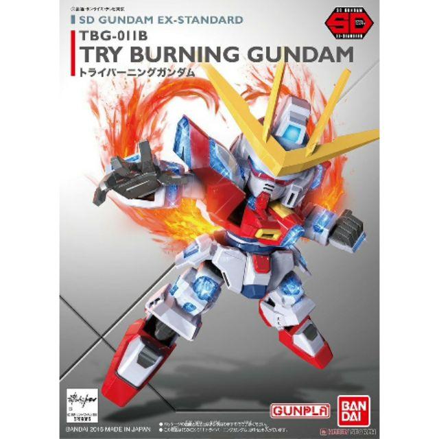 sdex-try-burning-gundam