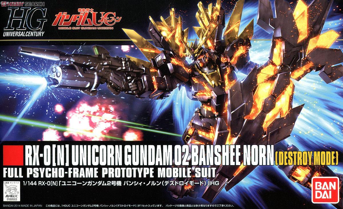gundam-hguc-unicorn-gundam-02-banshee-destroy-mode
