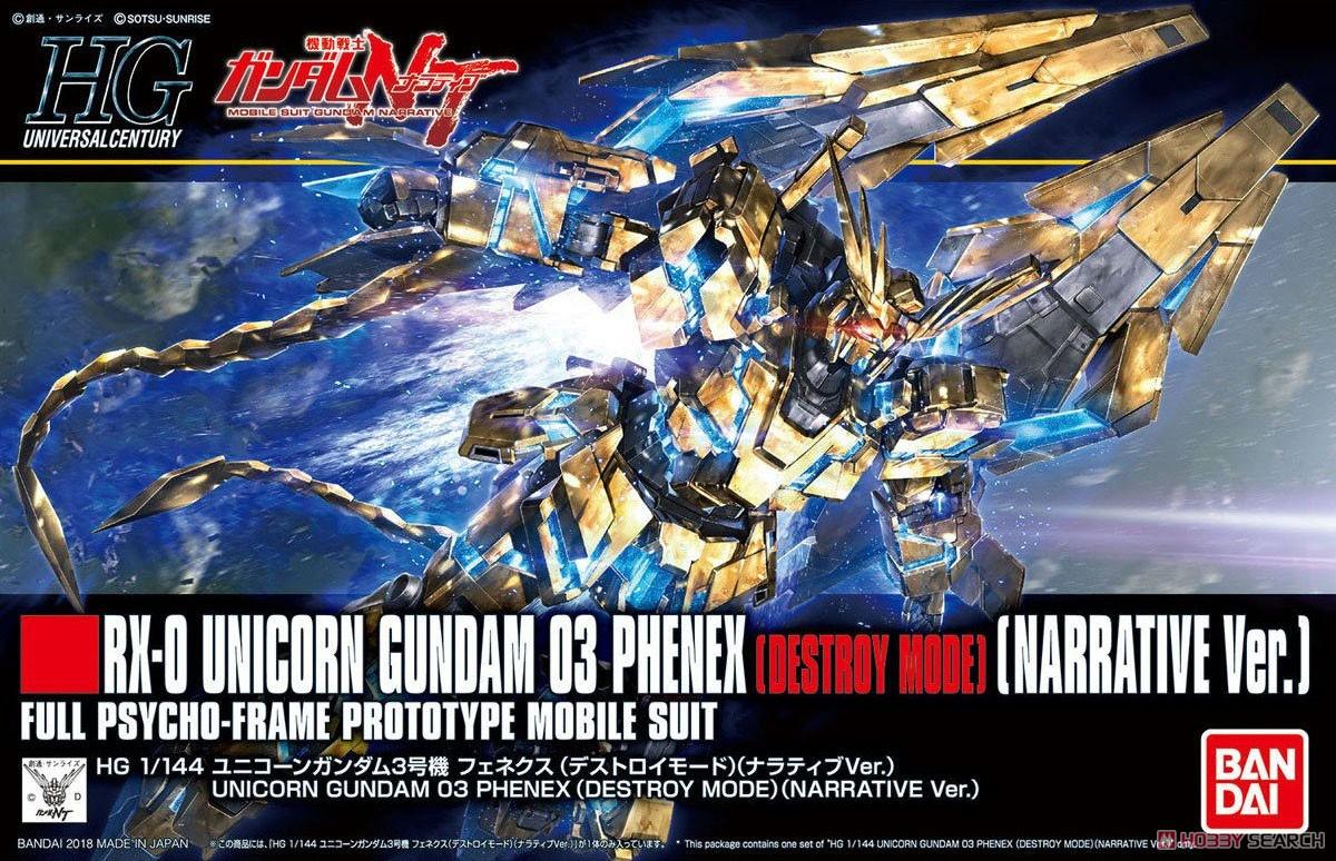 hguc-unicorn-phenex-destroy-mode-narrative-ver