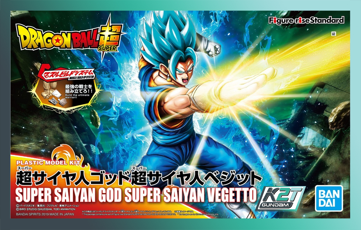 figure-rise-standard-super-saiyan-god-super-saiyan-vegetto