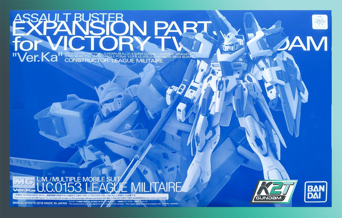 p-bandai-1-100-mg-assault-buster-expansion-part-for-victory-two-gundam-ver-ka