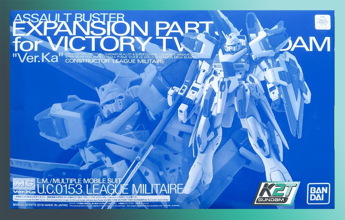 p-bandai-1-100-mg-assault-buster-expansion-part-for-victory-two-gundam-ver-ka