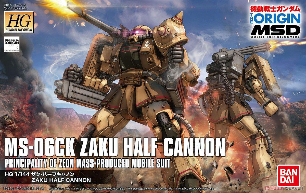 hg-zaku-half-cannon-bandai