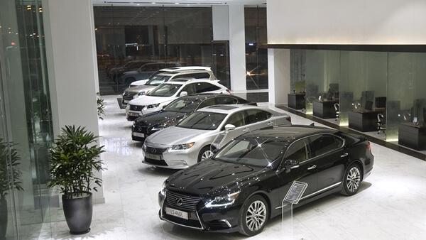 Đăng ký nhận báo giá xe Lexus