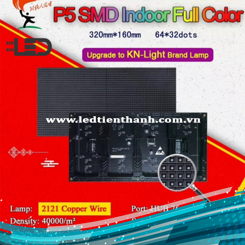 Module P5 full color indoor YLR