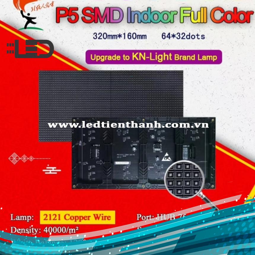 Module P5 full color indoor YLR