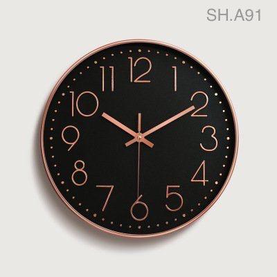 Đồng hồ treo tường trang trí - A91