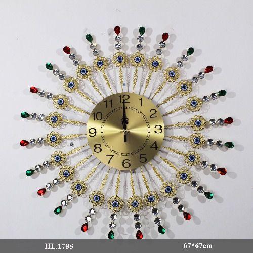 Đồng hồ treo tường trang trí - HL1798
