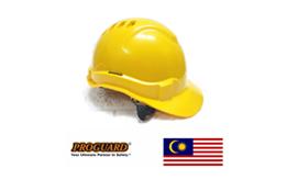 Proguard (Malaysia)
