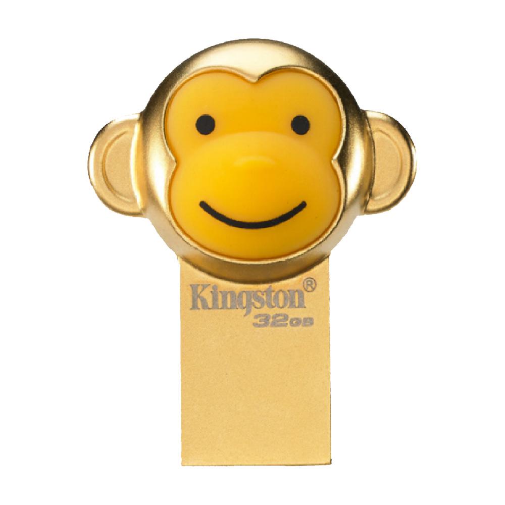 USB 3.1 Kingston Zodiac Monkey King 2016 32GB Limited Edition DTCNY16/32GB