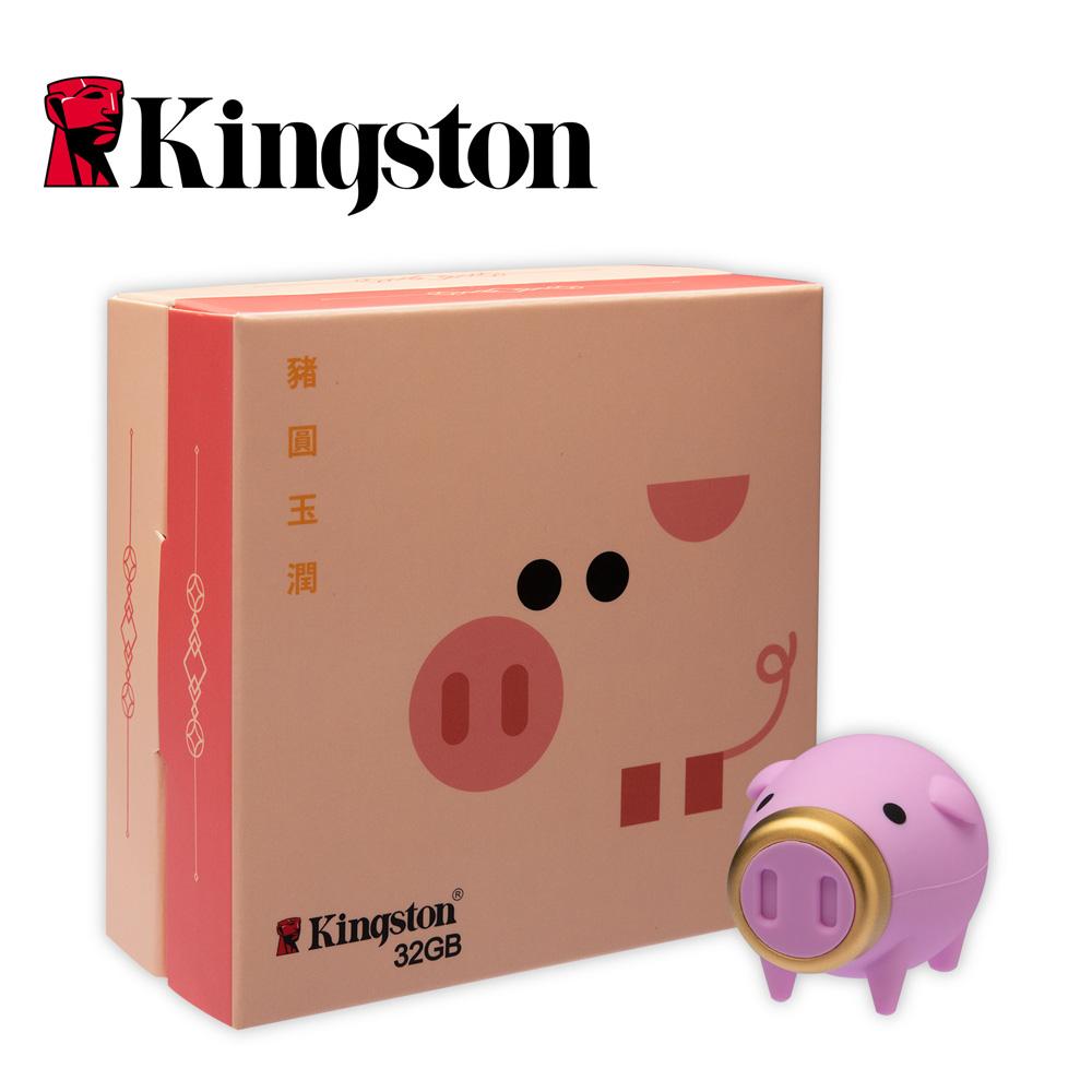 USB 3.1 Kingston Zodiac Pig 2019 32GB Limited Edition DTCNY19/32GB
