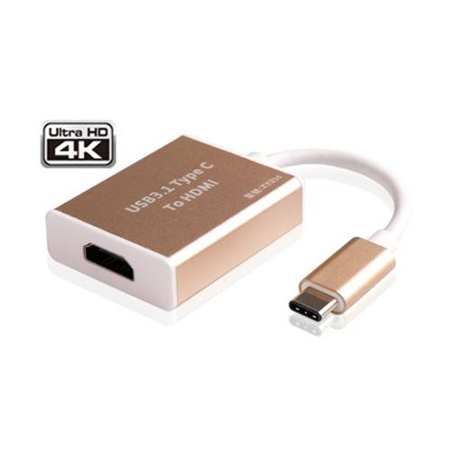 Cáp chuyển đổi USB Type-C sang HDMI 4K Z-Tek ZY230