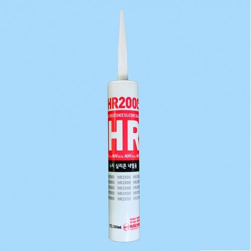 Keo silicone chịu nhiệt HR2000