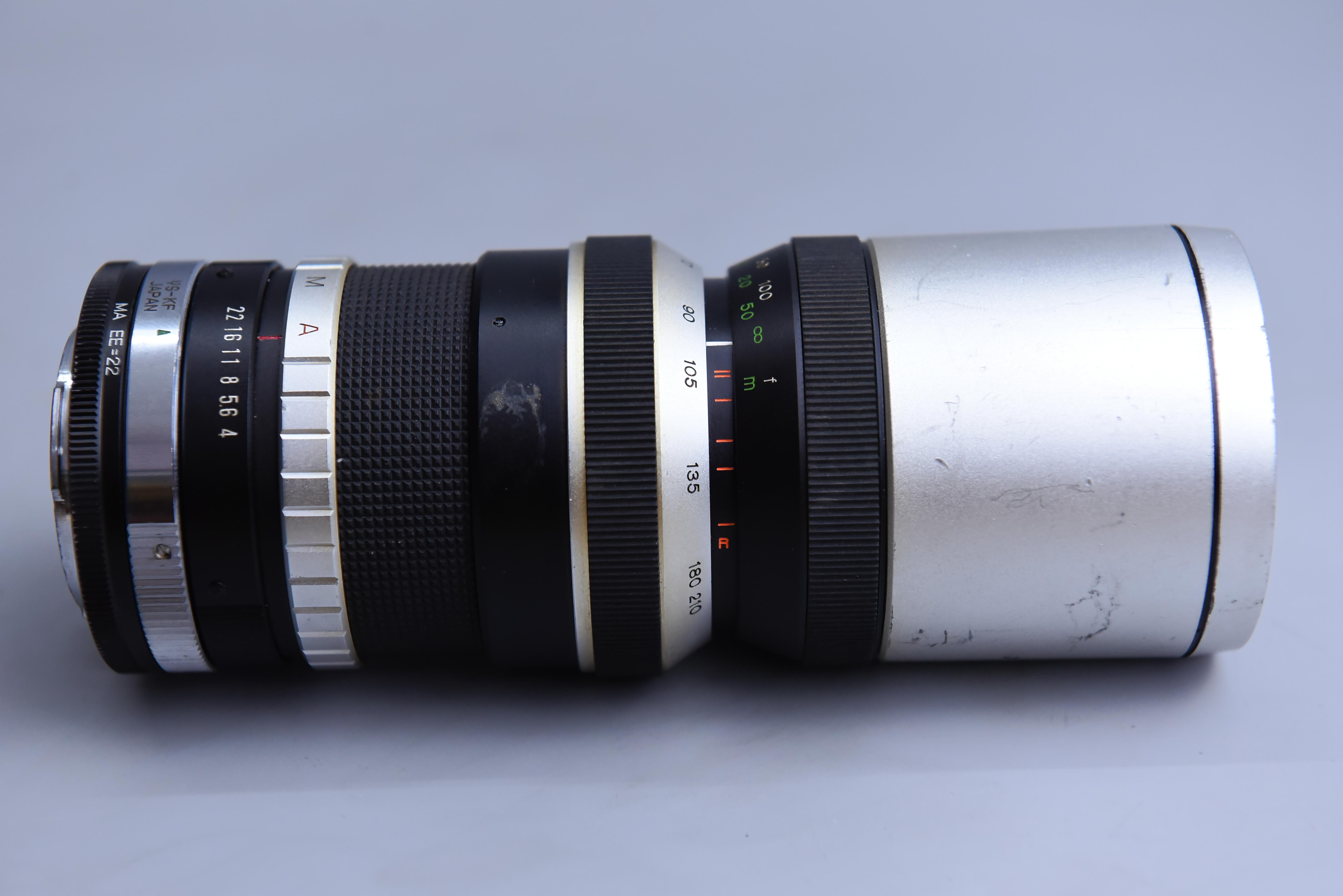 aetna-rokunar-auto-zoom-70-200mm-f4-0-mf-minolta-md-70-210-4-0-10221
