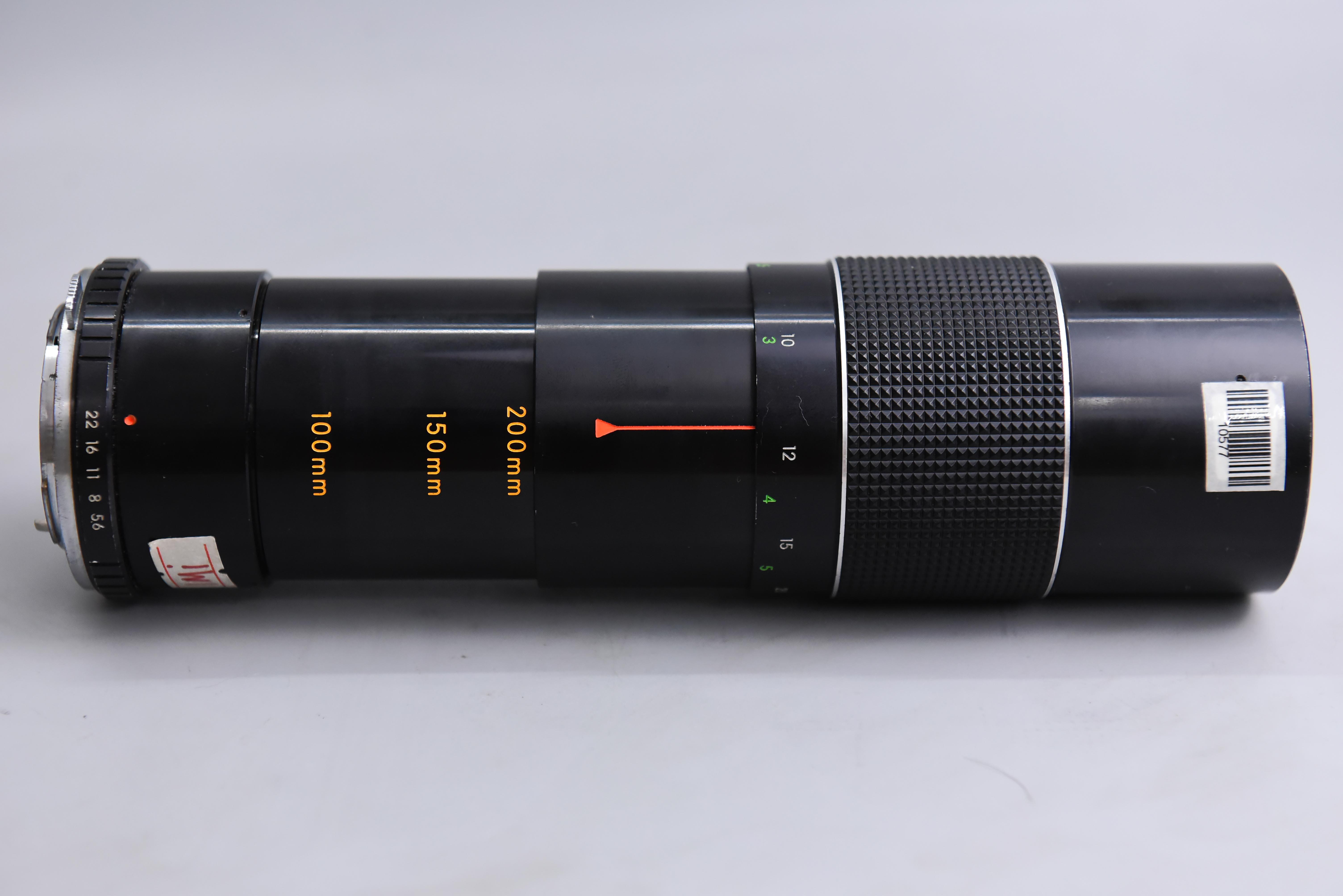 super-albinar-100-200mm-f5-6-mf-olympus-om-albinar-100-200-5-6-10577