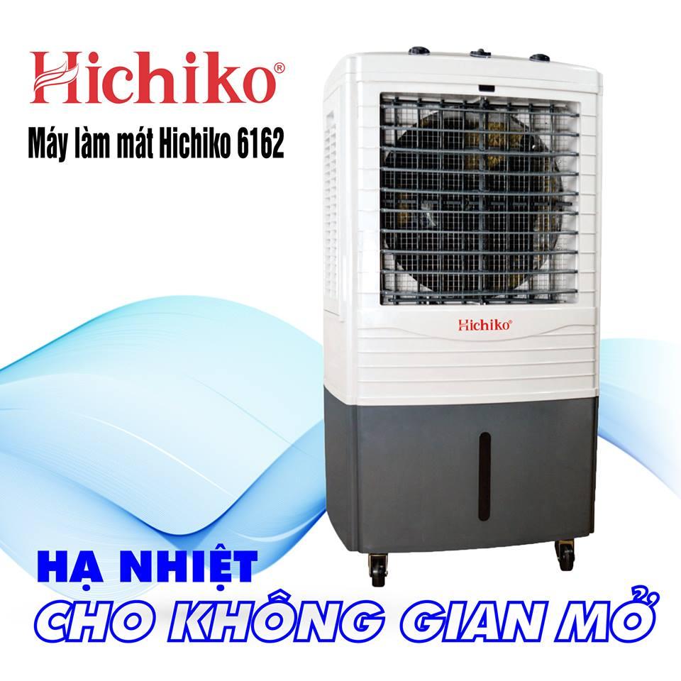 Máy làm mát Hichiko HC-6162 (150W)