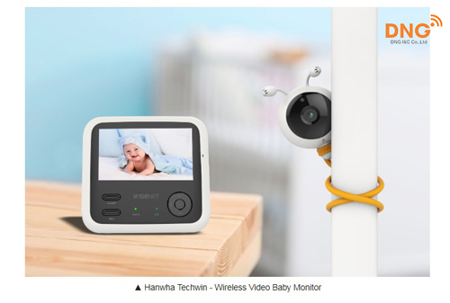 BabyView Eco Flex