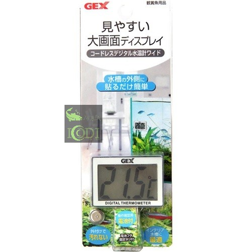 gex-cordless-digital-thermometer-wide