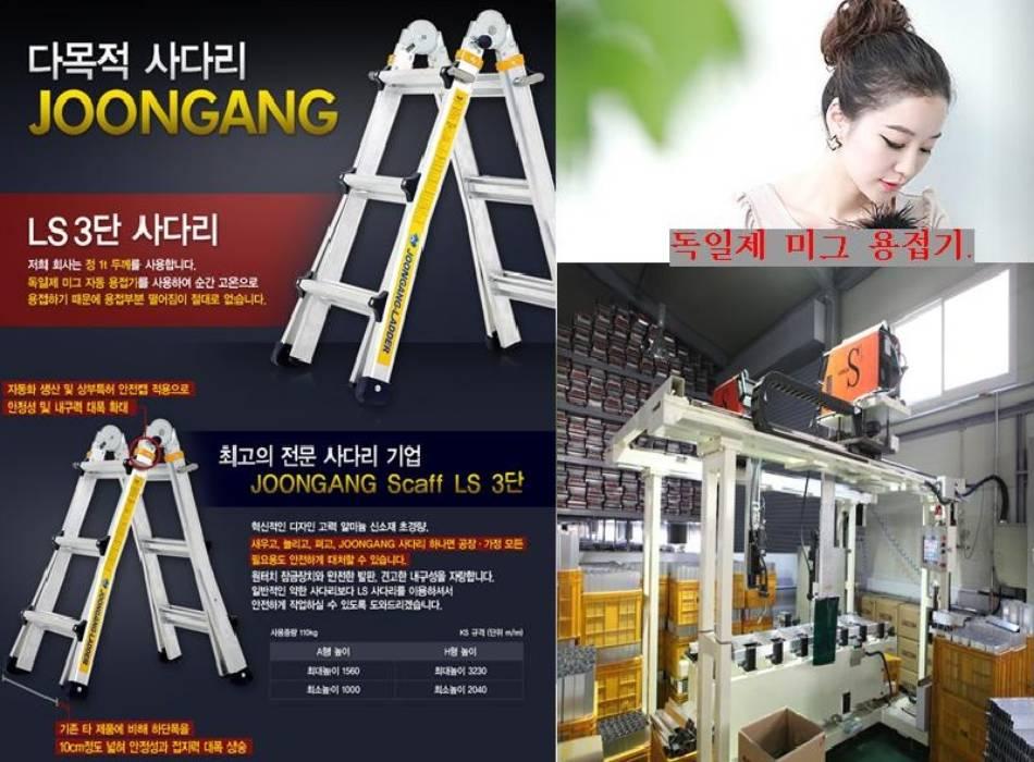 Thang nhôm Joongang Hàn quốc đồng hành cùng thị trường thang nhôm Việt nam