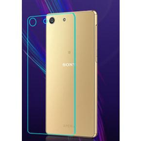 Kính cường lực Sony M5 dual ( mặt sau )