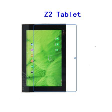 KÍnh cường lực Sony Xperia Z2 Tablet