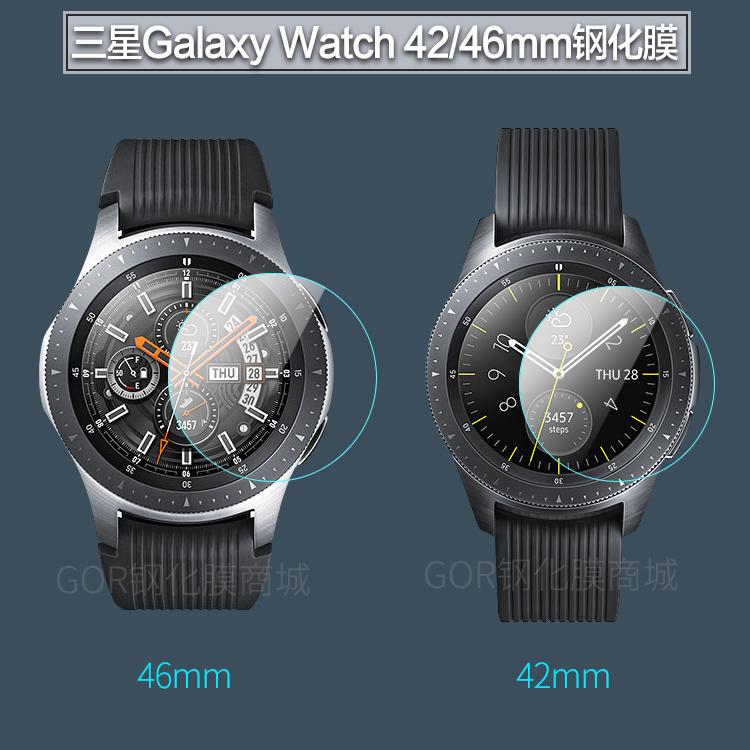 Dán cường lực hiệu GOR Galaxy Watch 46mm (combo 2 miếng dán)