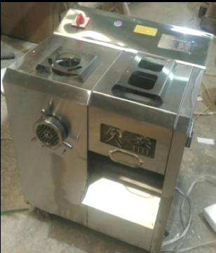 Máy xay thịt - thái thịt đa năng QRLS-400 (2 motor)