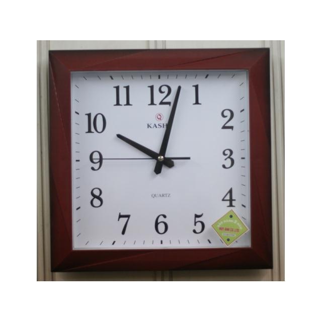 Đồng hồ treo tường NS15