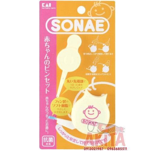 Set dụng cụ gắp chất bẩn và vệ sinh mũi bé sơ sinh Kai Sonae(KF0242)