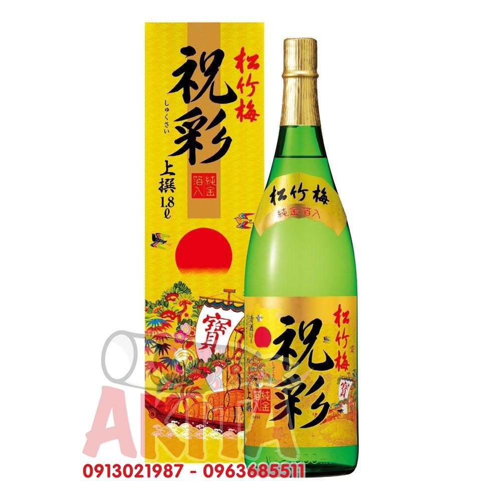 Rượu SAKE vảy vàng 24k (1,8L)