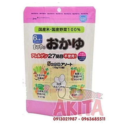 Bột gạo nấu cháo cho bé Matsuya (tổng hợp 5 vị)