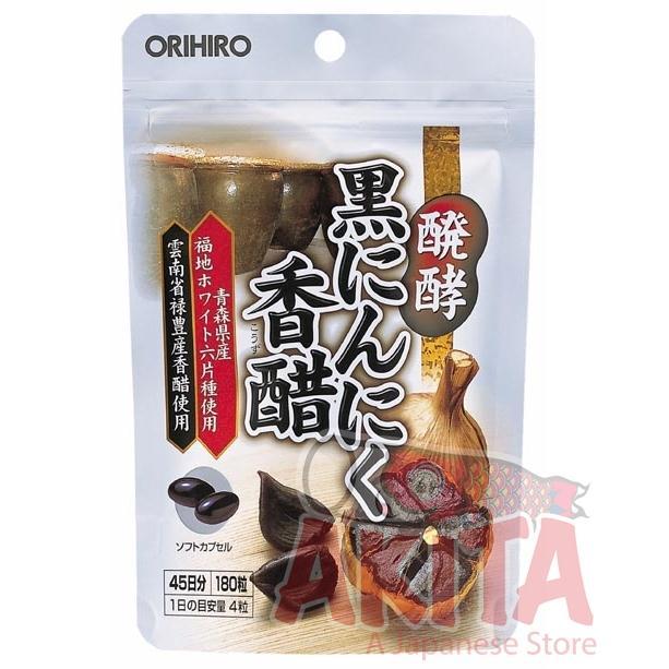 Viên tỏi đen lên men ORIHIRO
