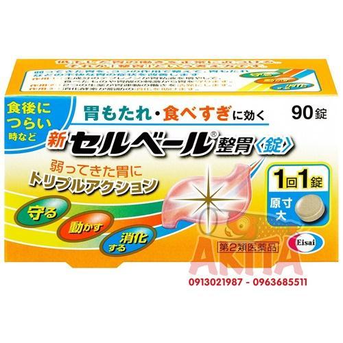 Thuốc đau dạ dày Sebuberu Eisai Nhật Bản (90 viên)