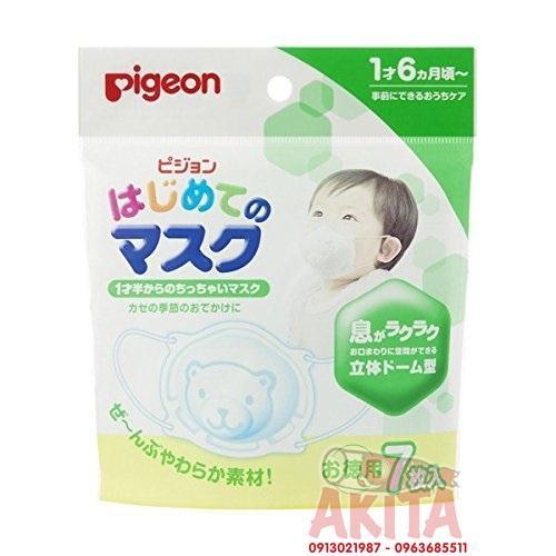 Khẩu trang Pigeon hình gấu kháng khuẩn cho trẻ em trên 18 tháng tuổi (set 7 chiếc)