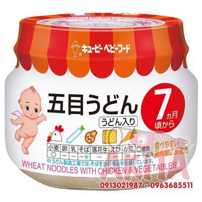 CHÁO KEWPIE 7th+ (Mì Wheat Gà & Rau Củ )