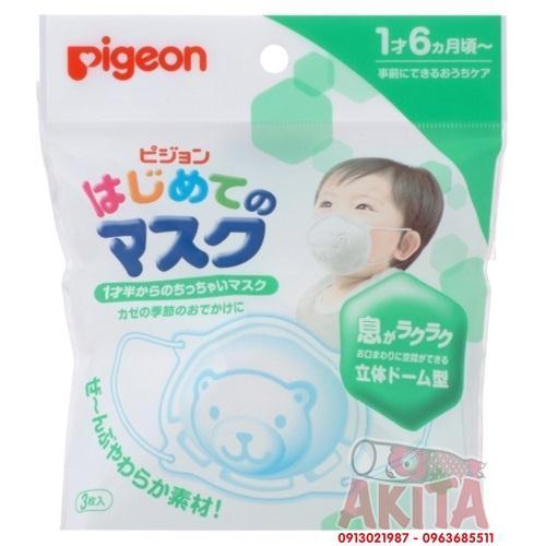 Khẩu trang Pigeon hình gấu kháng khuẩn cho trẻ em trên 18 tháng tuổi (set 3 chiếc)