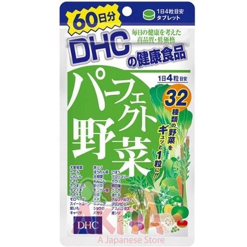 Viên uống DHC chiết xuất 32 loại rau củ