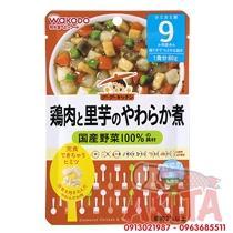 CHÁO WAKODO 9th+ (vị soup Gà, Cá Bào, Khoai Môn & Cà Rốt )