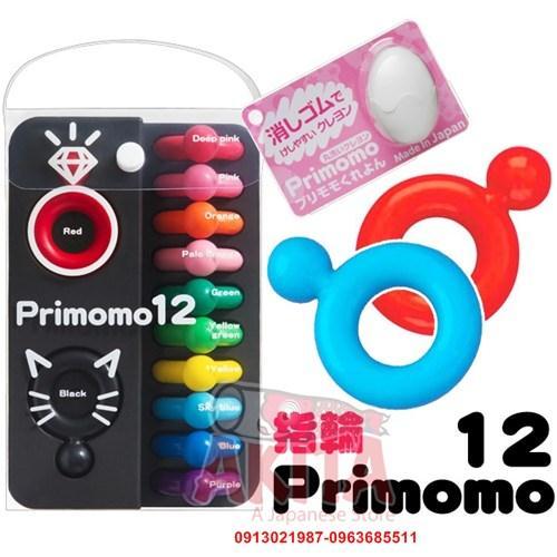 Bút sáp màu an toàn Primomo hình vòng (12 màu)