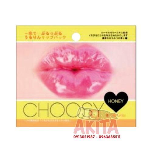 Mặt nạ dưỡng hồng môi và nhũ hoa Chossy (mùi mật ong)