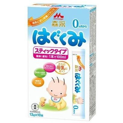 Sữa Morinaga 0 (hộp 10 thanhx13gr)