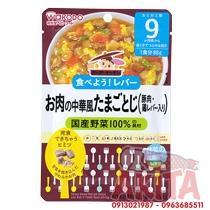 CHÁO WAKODO 9th+ (vị soup Thịt Heo, Gan Gà, Trứng & Rau Củ  )